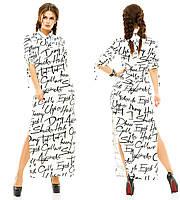 Платье 030-370