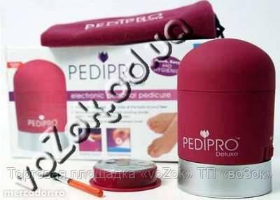 Прибор для педикюра электропемза Pedi pro Deluxe (Педи про Делюкс)