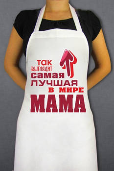 Кухонный фартук для сублимации габардин