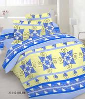 Качественное постельное белье, голубая абстракция, бязь, двуспальное