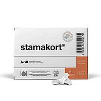 Стамакорт - пептидный комплекс А-10, биорегулятор слизистой оболочки желудка - 20 кап НПЦРИЗ