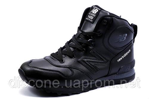 Ботинки зимние мужские New Balance Classic 1400, на меху, черные