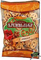 """Печиво фасоване """"Крендельки з маком"""" Київхліб 300 г"""