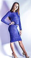 Костюм-платье Травка р.42-46 синий