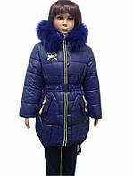 Парка - куртка 3-6 лет
