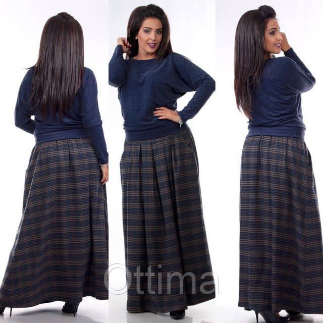 Длинная юбка 48 размера