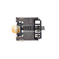 Слот для сим карты Samsung S5282, S5310, S5312, S7262