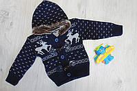 Вязанная кофта для мальчика 1-2 года