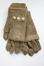 Вязаные перчатки, фото 3