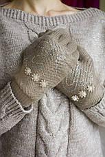 Вязаные перчатки, фото 2