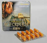 Капсулы Старый капитан таблетки для потенции купить Киев, отзывы, купить, цена, отзывы