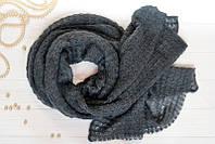 Женский  шарф на прохладную погоду