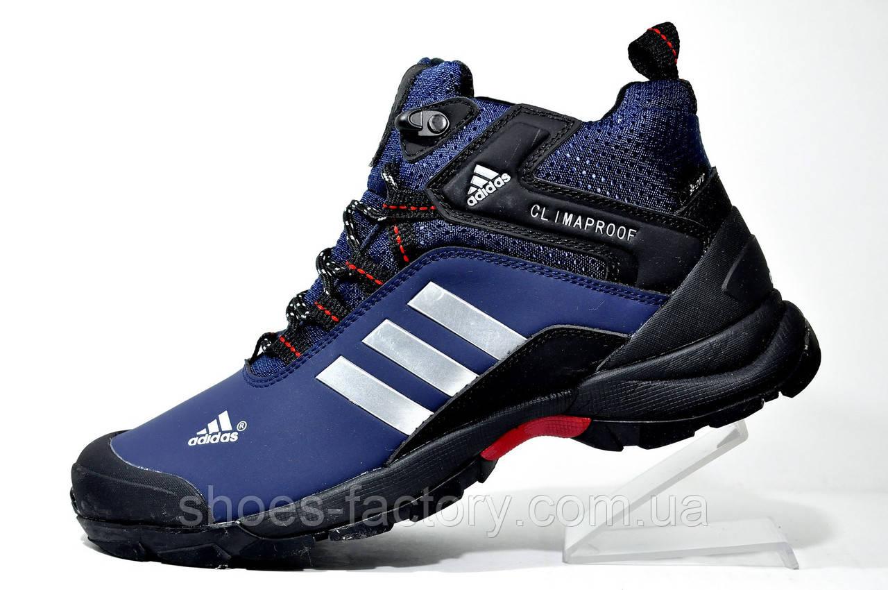 Зимние кроссовки в стиле Adidas Climaproof, Winter