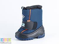 Детские зимние сапоги термо ботинки ICE SNOW Demar