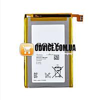 Аккумулятор для Sony Xperia ZL C6502 C6503 C6505 C6506 (LIS1501ERPC), емкость 2330 мАч, напряжение 4