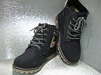 Ботинки  кожаные зимние тёмно синие 34р.