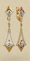 Великолепные удлиненные золотые серьги 585* пробы с Фианитами