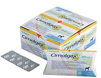 Сималджекс (Cimalgex) для собак 30 мг., 16 табл.