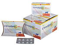 Сималджекс (Cimalgex) для собак 80 мг., 16 табл.