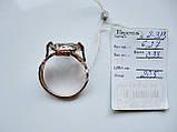 Кольцо ЗОЛОТО 585 пробы 20.5 размер 6.27 грамма, фото 9