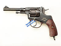 Наган (Револьвер системы Нагана) Макет массогабаритный