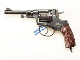 Наган (Револьвер системи Нагана) Макет масогабаритний