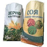 Бумажные мешки для семян
