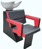 Мойка парикмахерская Гарсон с креслом Фламинго