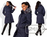 Пальто женское синий ДВ/-06 42, черный
