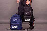 Городской спортивный рюкзак, для ноутбука Nike синий, черный на 3 отделения