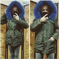 Парка Хаки Синяя с Синим Мехом на флисе Куртка