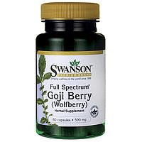 Понижение уровня холестерина - Ягоды годжи / Goji Berry (Wolfberry), 500 мг 60 капсул