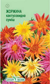 Семена Георгины кактусовидная смесь 0,1 г
