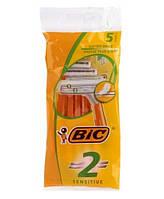 Набор одноразовых бритвенных станков  Bic2 Sensitive в упаковке 5 шт Оригинал