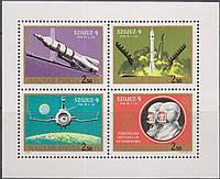 Венгрия 1970 космос - MNH,XF Mi 2611-2614
