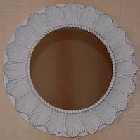 Настенное зеркало (61 см.)