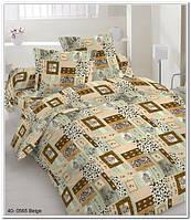 Качественное красивое постельное белье, цветы, бязь, полуторное