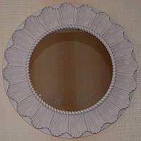 Настенное зеркало (61 см.), фото 1