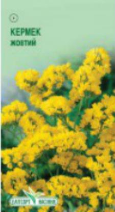 Семена Статицы желтый 0,1 г