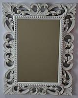 Зеркало в гостиную (61х46х6 см.)