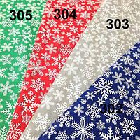 Новогодняя ткань снежинки: 305.304.303.302