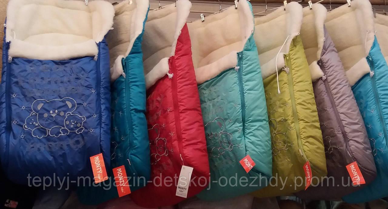 Зимние конверты на овчине,конверты в санки S105 - Теплый оптово-розничный магазин детской одежды  в Киеве
