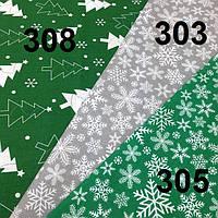 Ткань хлопковая,новогодняя:308.303.305