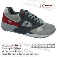 Мужские кроссовки new balance 999 Veer Demax размеры 41-46