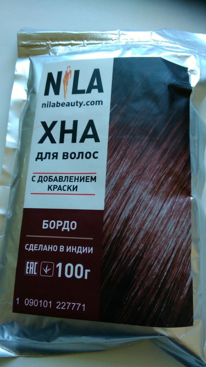 """Хна для волос """"Бордо"""", УПАКОВКА 100грамм."""