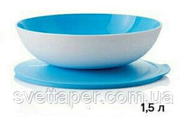 Чаша Аллегро 1,5л в голубом цвете Tupperware
