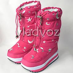 Модные дутики на зиму для девочки сапоги месяц малиновые 31р.