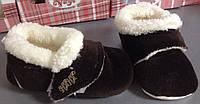 Пинетки-ботинки утепленные