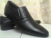 Чёрные классические туфли Madoks РАСПРОДАЖА!