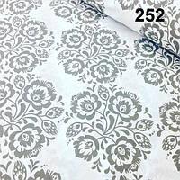 Бязь серых цветочков на белом фоне №252